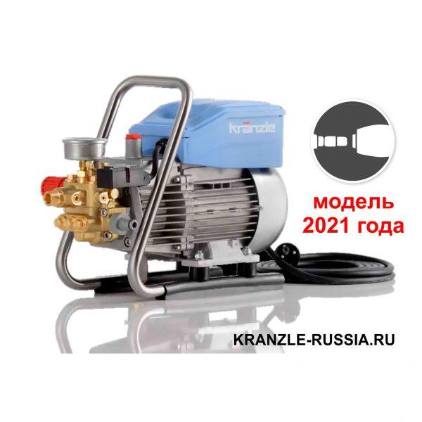 Kraenzle HD 10/122 TS