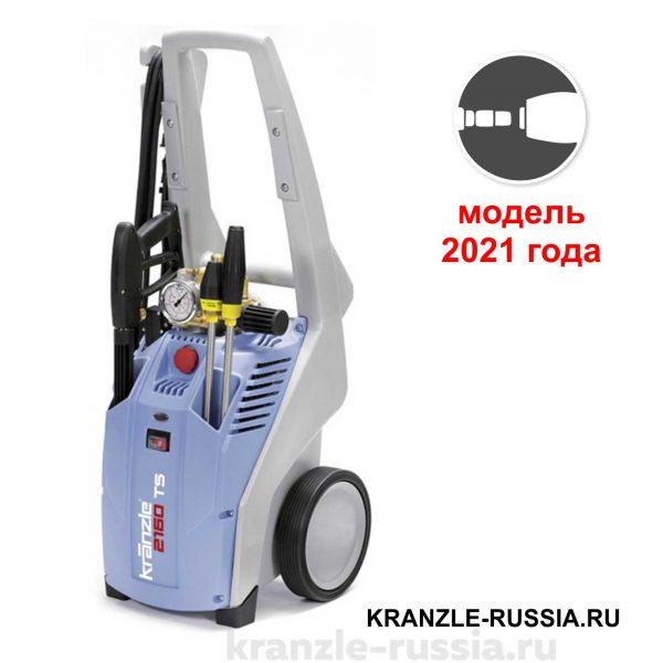 Kranzle K 2160 TS